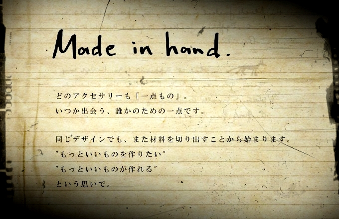 Made in hand.